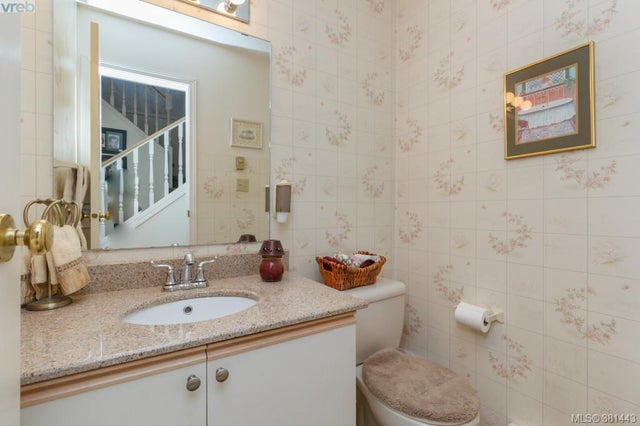1 515 Mount View Ave - Co Hatley Park Townhouse for sale, 2 Bedrooms (381443) #15